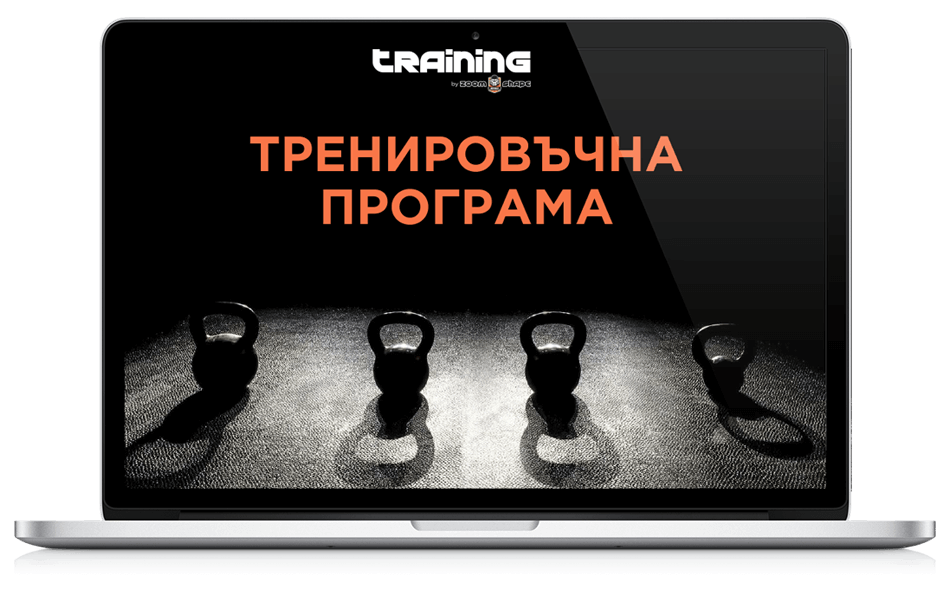 laptop-begin-training-zoomshape